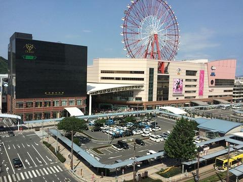 1024px-Kagoshim-Chuo_Station_04