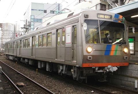 1024px-Shizutetsu1509