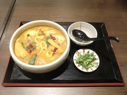 1024px-Toyohashi_Curry_Udon,_at_Mikawa_no_Sato_1
