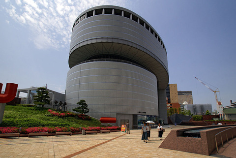 1024px-Osaka_science_museum01s3200