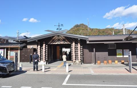 1920px-Otsuki_Station-3