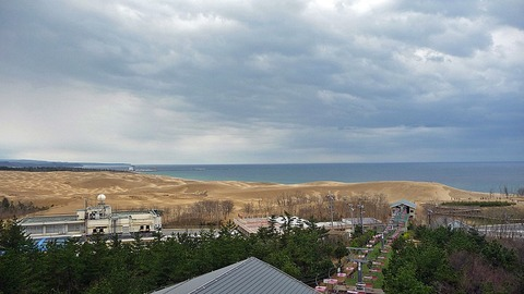 1280px-Tottori_Sand_Dunes_view_from_Sakyu_Center2
