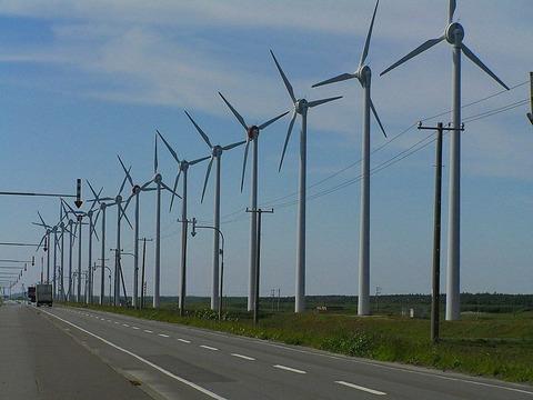 800px-Electricity_generating_windmills_in_Hokkaido