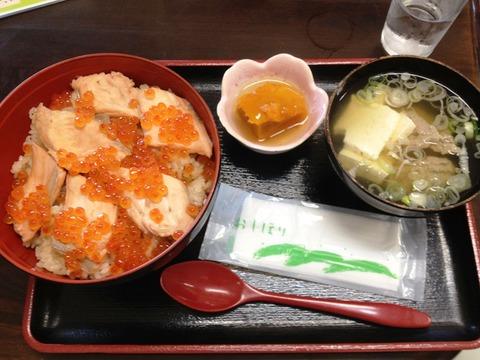 1280px-Harakomesi-01