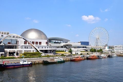 1024px-Port_of_Nagoya_Public_Aquarium1