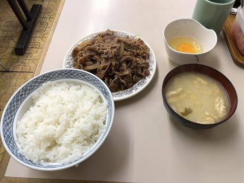 1280px-牛皿