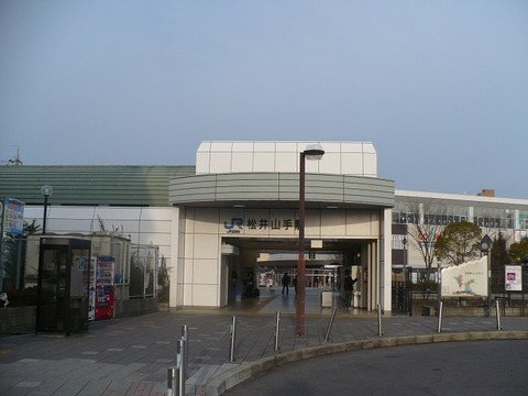 Matsuiyamate_station_frontview