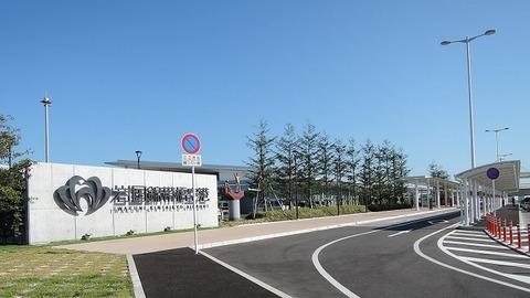 Iwakuni_kintaikyo_Airport