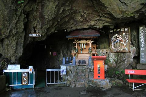 Kami_Kochi_Ryugado_East_Entrance_1