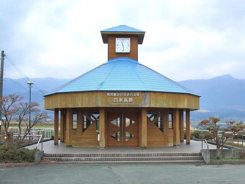 Minamiaso_Mizu-no-Umareru-Sato_Hakusui-Kogen_Station