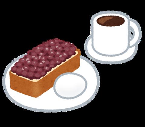 cafe_morning_coffee_set_ogura