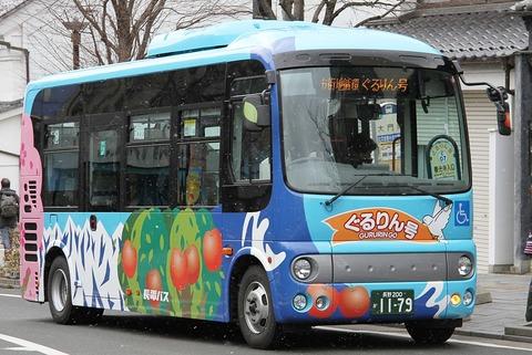 1024px-Gururin-go_Hino_Poncho