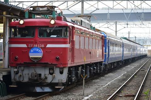 1280px-EF81_138_Akebono_Aomori_20110611