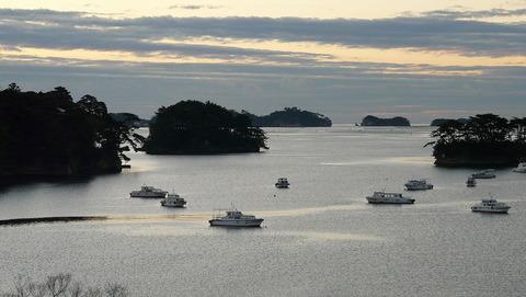 1280px-Matsushima_miyagi_z