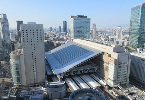 1024px-JR_Osaka_Station_20151226