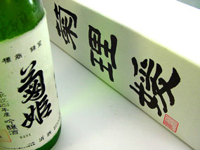 kikuhime_438_3