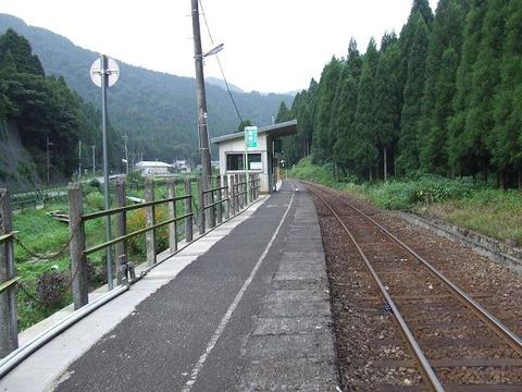 Echizenyakushi20090829