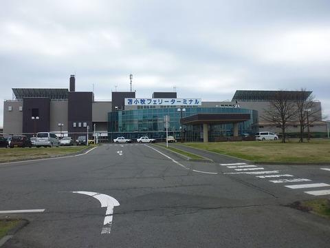Tomakomai_Ferry_terminal