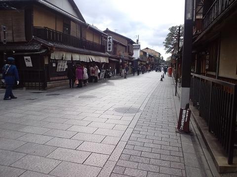 Gion_Hanamikôji-dôri
