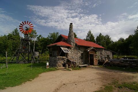 Goro's_Stone-House