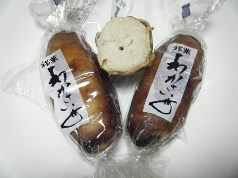 Wakasaimo_(Sweets_of_Hokkaido,_Japan)