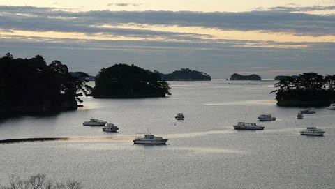 Matsushima_miyagi_z