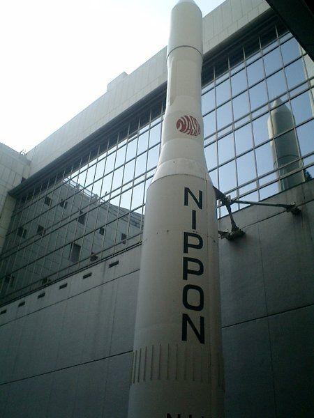 Rocket-Namba