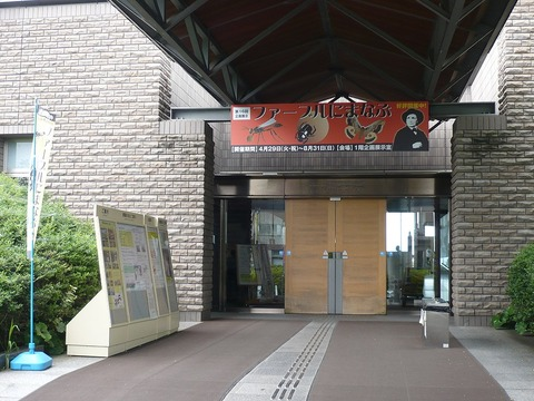 1024px-Lake_Biwa_Museum