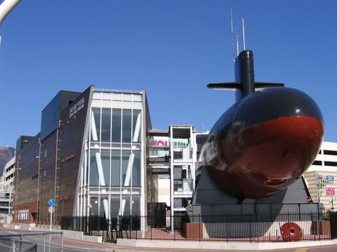 JMSDF-KureMuseum