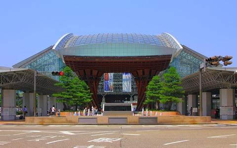 1024px-Motenashi_Dome,_Kanazawa_Station
