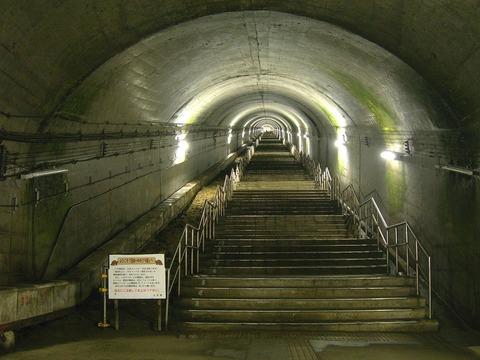 1280px-Doai-Station-0014
