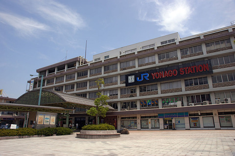 1024px-Yonago_Station01bs4592