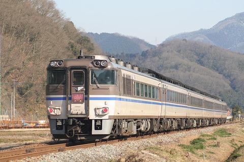1024px-JRW_DC_kiha181_Limited_Express_Kanikani_Hamakaze