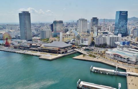 1920px-Kobe_Kobe_Port_Tower_Blick_auf_die_Harbour_Area_01
