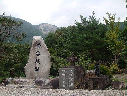 Monument_of_Kaerikumo_Castle_Ruins_001