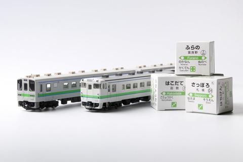 D2C0489-810x540