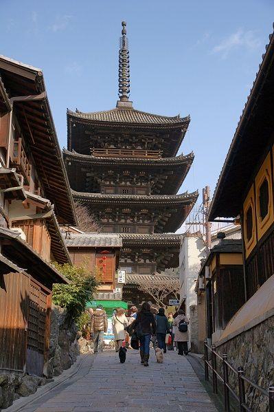 Hokanji_Kyoto01n4272