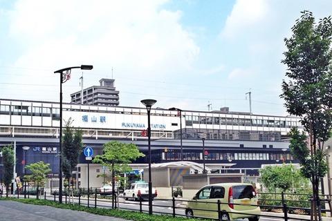 Fukuyama-station