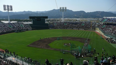 1280px-Sun_Marine_Stadium_2009_001