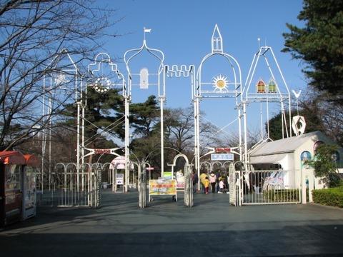 Seibu_yuenchi_entrance