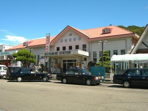 1024px-Kii-Tanabe_Station-20100906