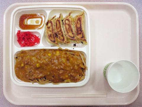 Italian_(Friend),_Japanese_local_fast_food