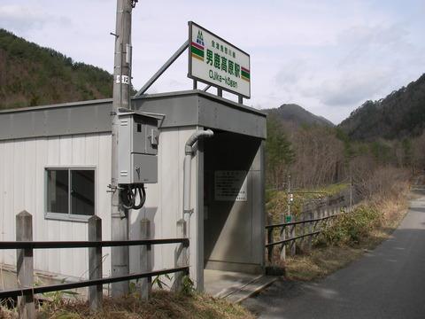 Ojikakogen_front