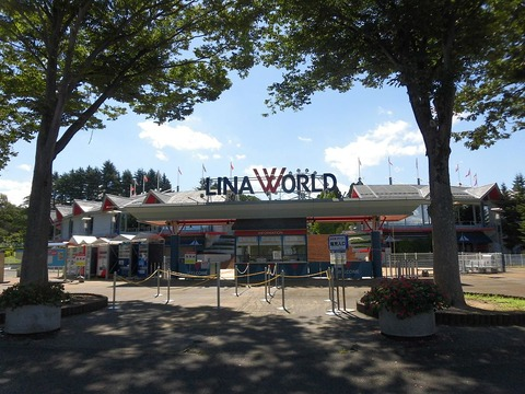 LINA_WORLD_Main_gate