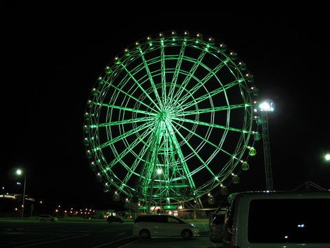 1280px-Ferris_wheel_in_Awaji_Service_Area_kudari_01