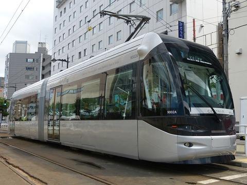 1024px-Toyama_Chiho_Railway_Centram_9002_04
