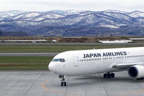 1024px-Asahikawa_Airport_Hokkaido_Japan02n