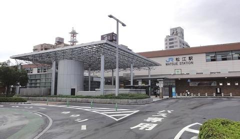 Matsue_Station-North-20110730