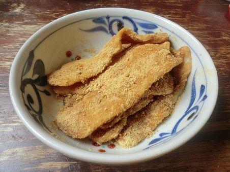 Yaseuma
