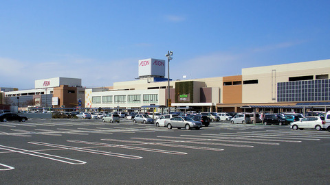 1280px-AEON_Hiezu_Shopping_Center_1